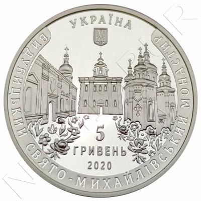 5 hryven UKRAINE 2020 - St. Michael's Vydubychi Monastery