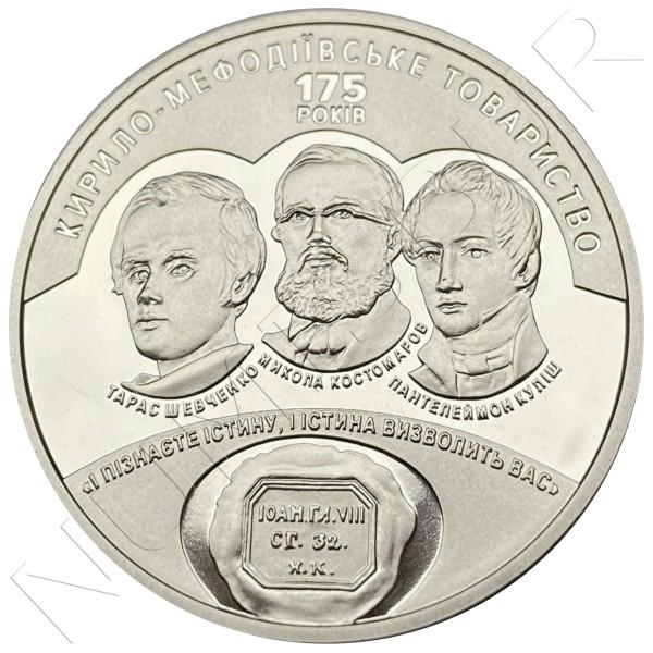 5 hryven UKRAINE 2020 - 175 Years since the Establishment of the Cyril and Methodius Brotherhood