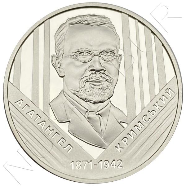 5 hryven UKRAINE 2021 - Ahatanhel Krymsky