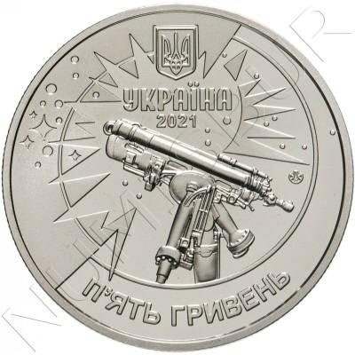 5 hryven UKRAINE 2021 - Astronomical Observatory Lviv University