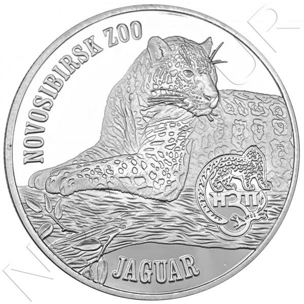 1$ VIRGIN ISLANDS 2015 - Jaguar (Zoo Novosibirsk)