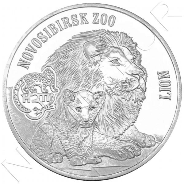 1$ VIRGIN ISLANDS 2015 - Lion (Zoo Novosibirsk)