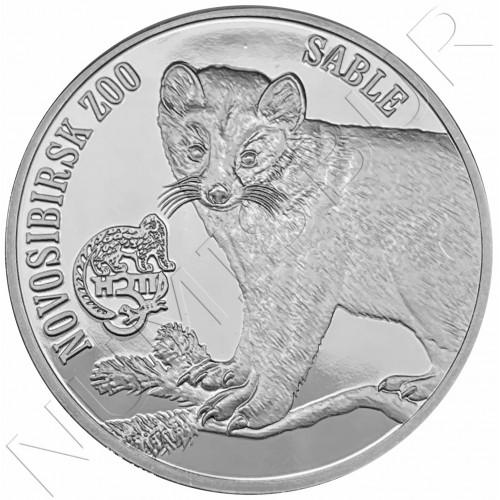 1$ VIRGIN ISLANDS 2018 - Sable (Zoo Novosibirsk)