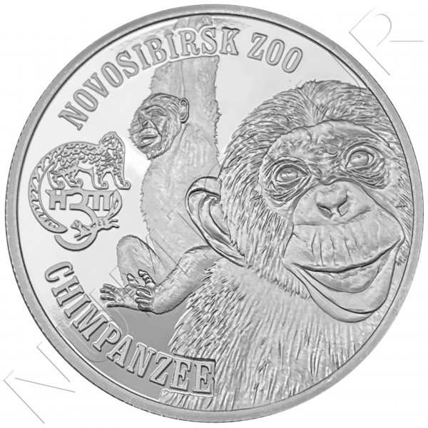 1$ VIRGIN ISLANDS 2017 - Chimpanzee (Zoo Novosibirsk)