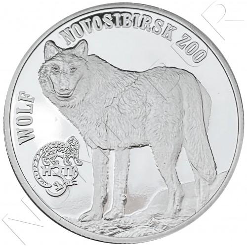 1$ VIRGIN ISLANDS 2017 - Wolf (Zoo Novosibirsk)