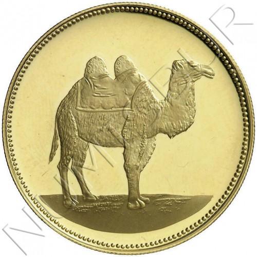 20 rials YEMEN 1969 - Camello (Qadhi Azzubairi Memorial)