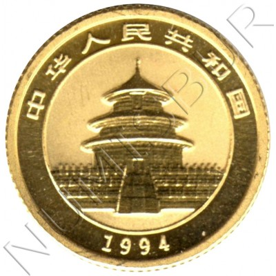 5 yuan CHINA 1994 - PANDA 1/20 oz gold