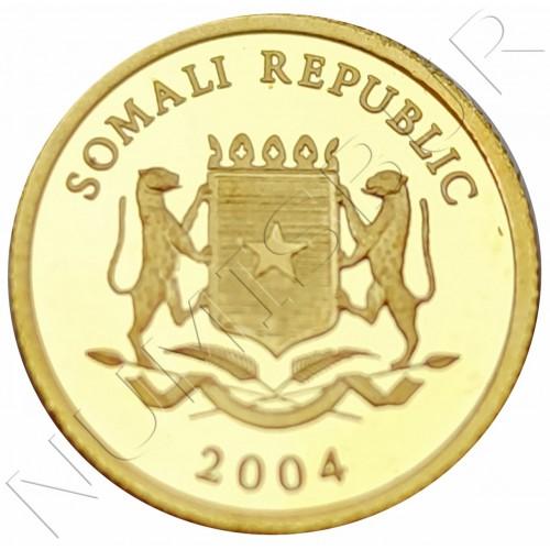 50 shillings SOMALIA 2004 - Cleopatra