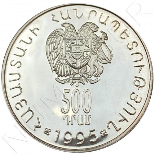 500 dram ARMENIA 1995 - Bagratourni Dynasty 5 OZ