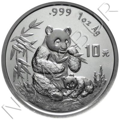 10 yuan CHINA 1996 - Panda