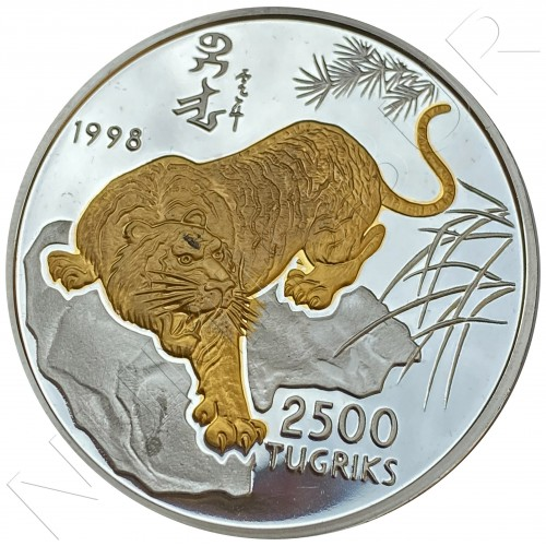 2500 tugriks MONGOLIA 1998 - Year of Tiger 5 OZ