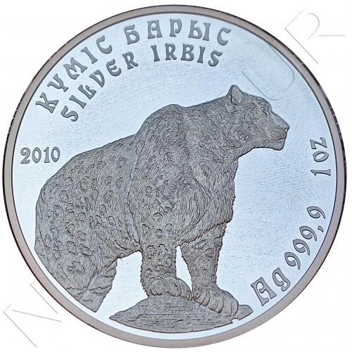 1 tenge KAZAKSHTAN 2010 - Silver Irbis