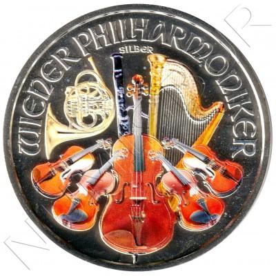 1.5€ AUSTRIA 2013 - Philharmonic