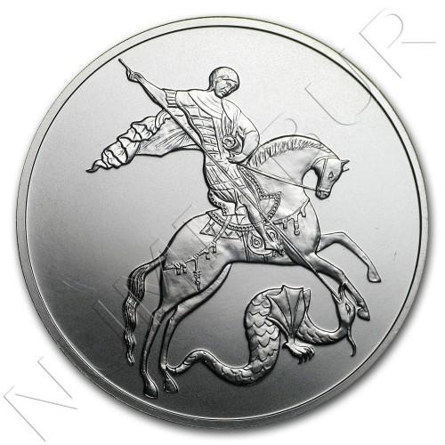 3 rublos RUSIA 2018 - Saint George the Victorious
